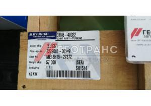 Центральный коллектор Hyundai R210LC-7 31n6-40022